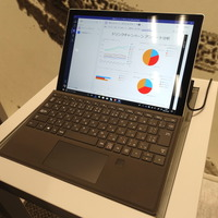 「Surface Pro LTE Advanced」