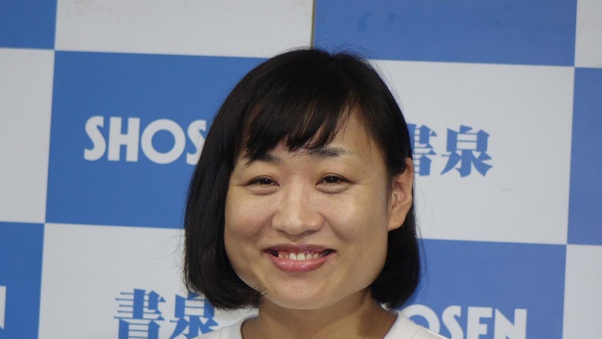 山崎亮太 女芸人