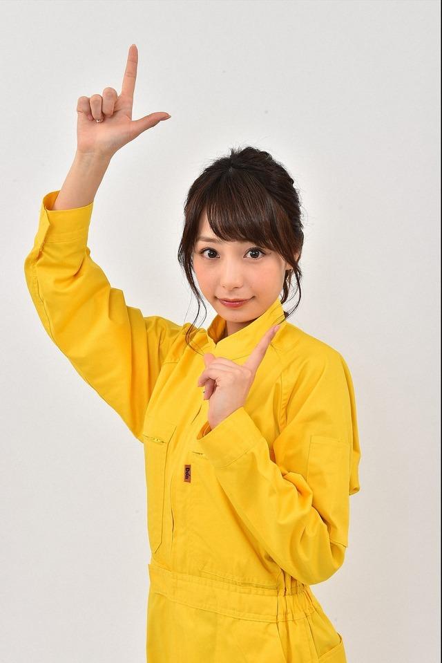 宇垣美里さんの画像その36