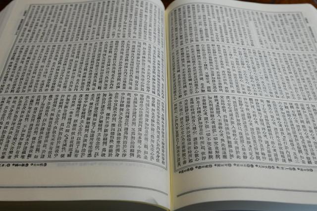 仏教とIT】第4回 ITが進化してもデジタル化できない仏教の世界 2枚目の ...