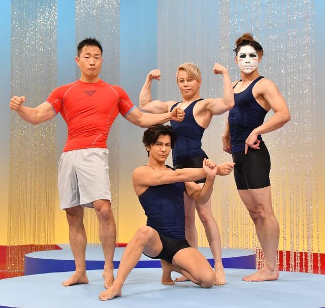 体操 貴教 筋肉 西川