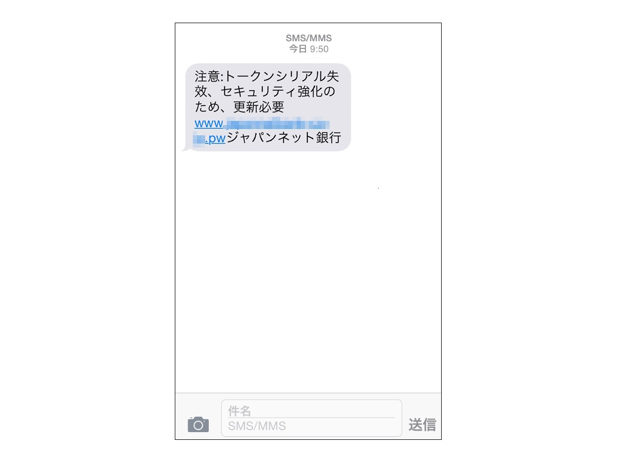 ネット 銀行 ジャパン