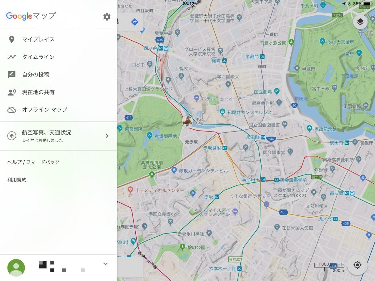 マップ ライン 表示 タイム されない グーグル