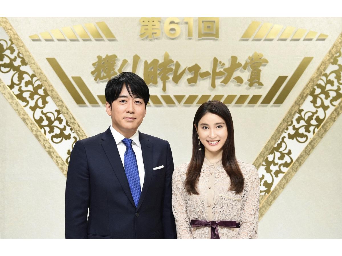 新人 レコ 賞 2019 大