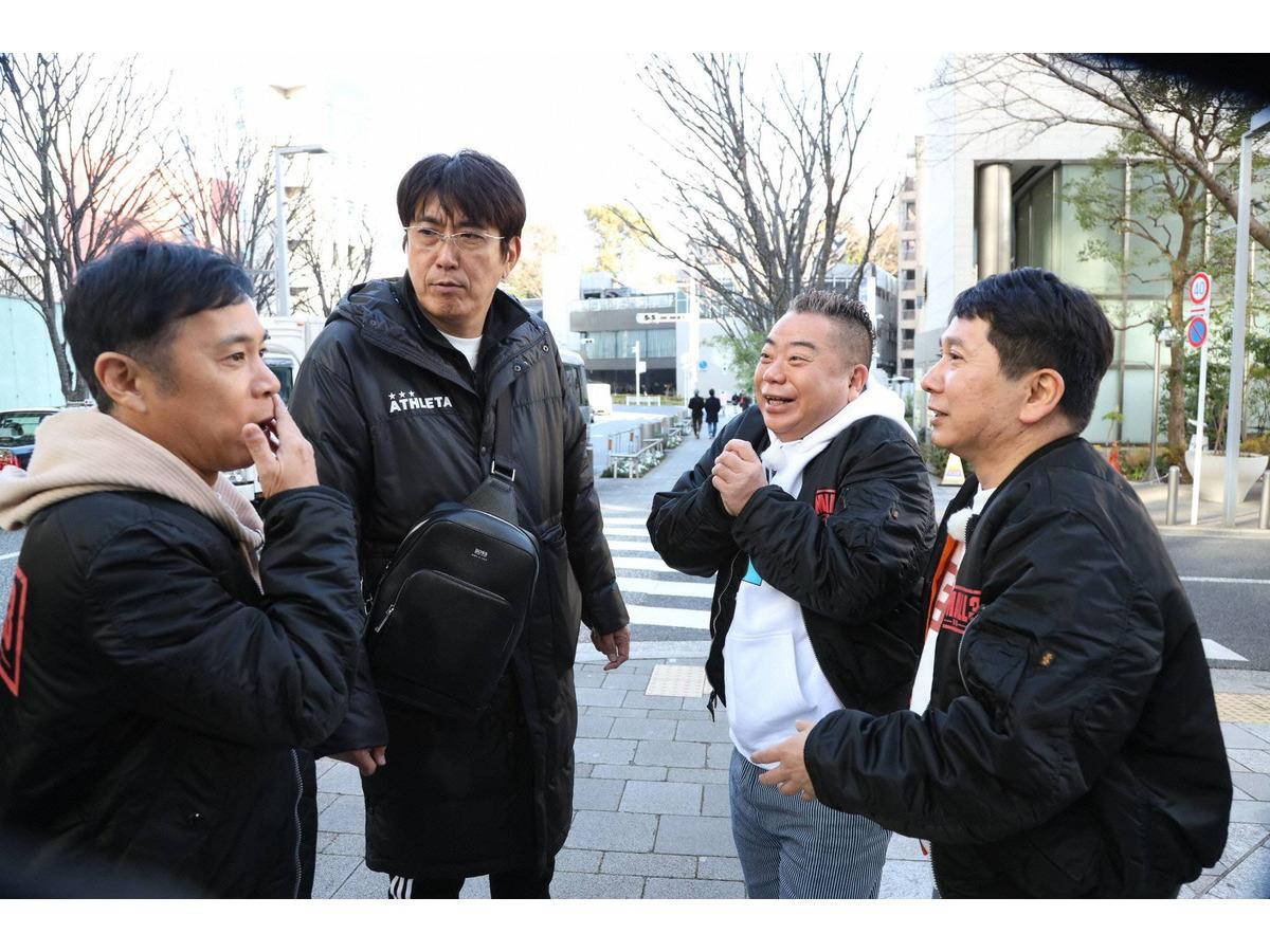 松任谷 由実 コンサート 2020