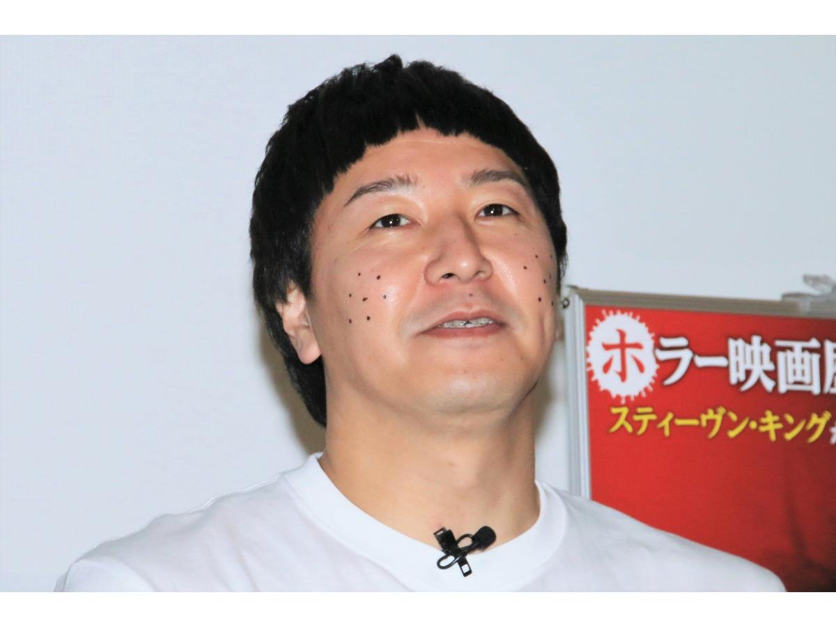 鼻茸 長田